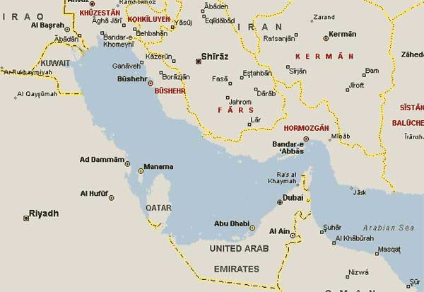 16 NAVAL SHIPS AT THE BOTTOM OF THE PERSIAN GULF: Includes One ...