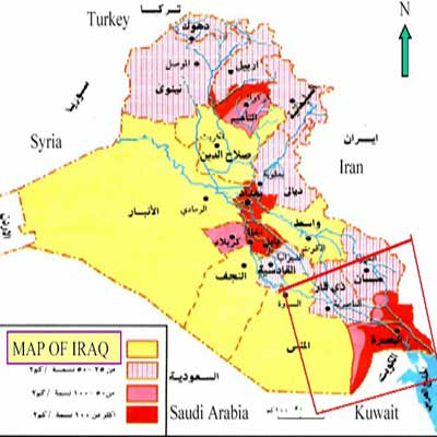 Iraq Depleted Uranium Map