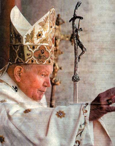 Pope John Paul Ii 25 Years Of Continuing The Tradition Of The