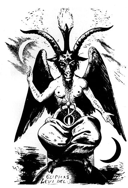 SATANIC GOATSHEAD OF MENDES PENTAGRAM USED IN BAPTIST CHURCH BULLETIN!