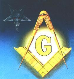 Masonic Goathead emblem